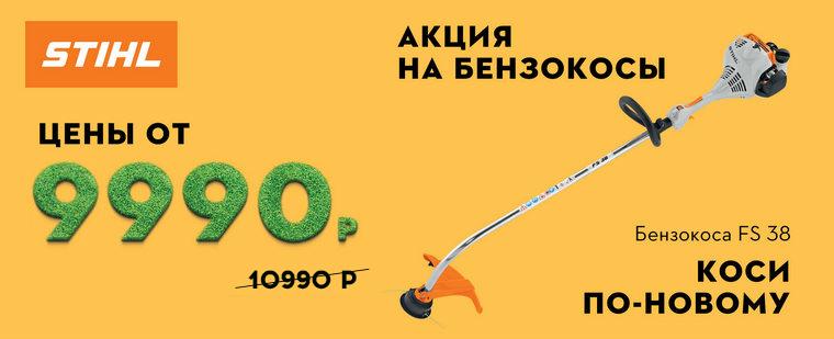 billboard_2020_fs38_2