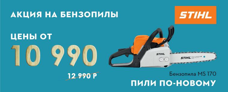 billboard_2020_ms170_2